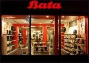 Attempt Bata No.5
