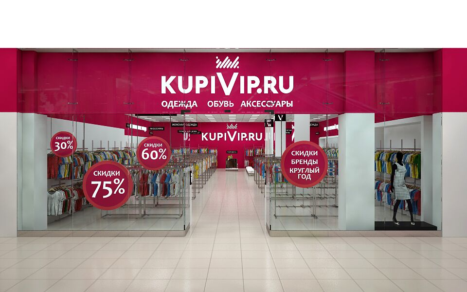KupiVIP will open the first offline store in Moscow