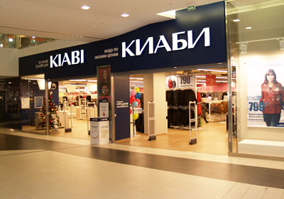 Kiabi will open a store in the Aviapark shopping center