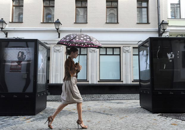 Moscow left the top 3 in terms of rental price in the street retail segment