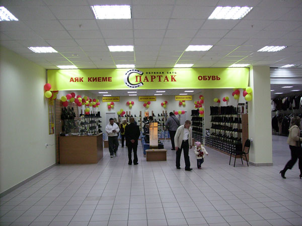 Spartak shoe network is developing the Volga region and Central Russia