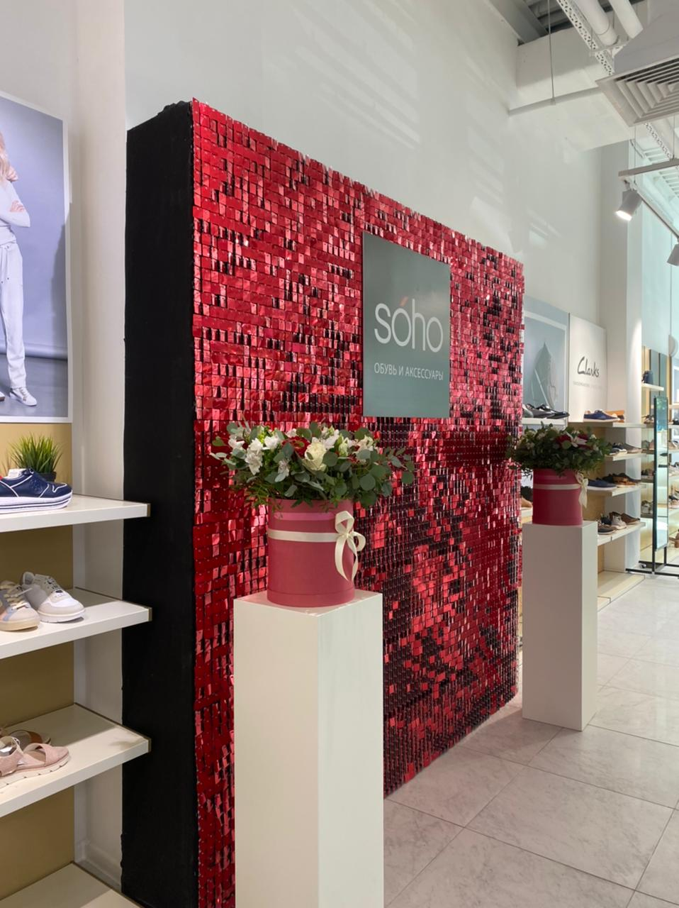SOHO Fashion presented the summer collection of its brands to journalists and bloggers