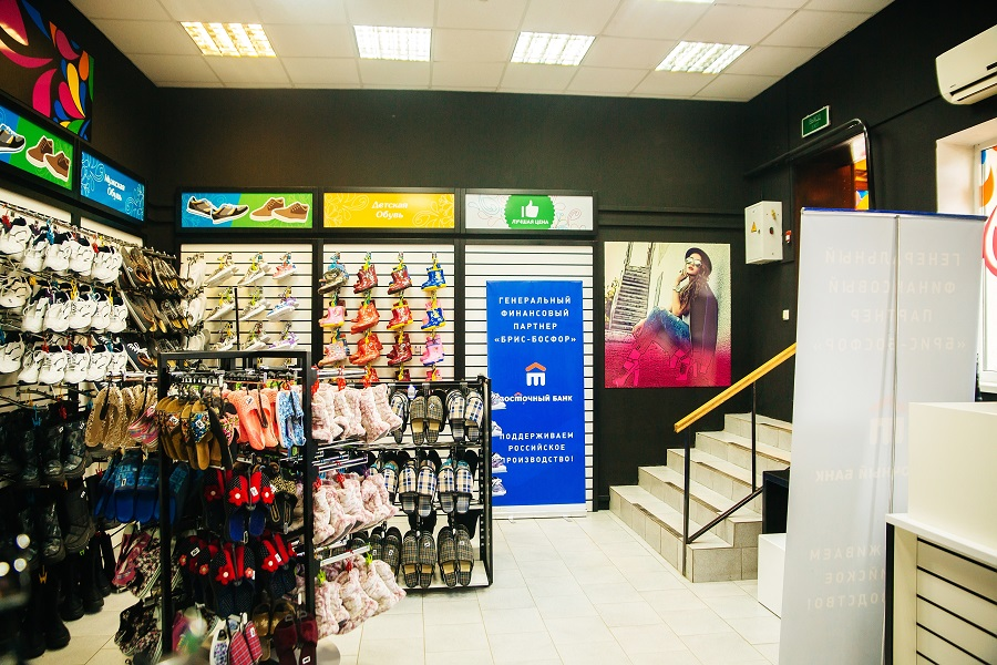 """The interior of the store """"Our Shoes"""", branded retail group of companies """"Bris-Bosphorus"""""""
