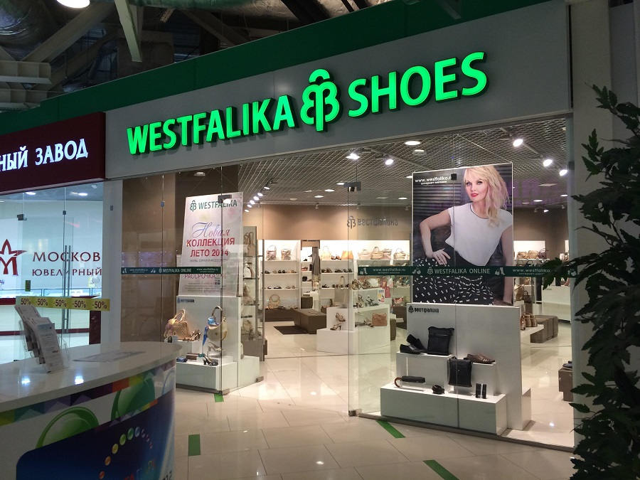 OR GROUP: In January, Westfalika's online sales reached 62 million rubles.
