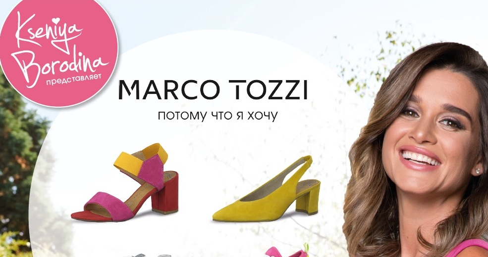 MARCO TOZZI continues the advertising campaign with Ksenia Borodina