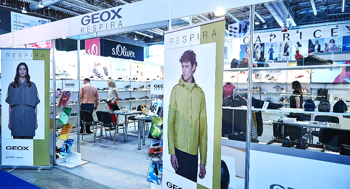 """GEOX: """"Today's fashion retail, like air, needs business diversification and new technologies"""""""