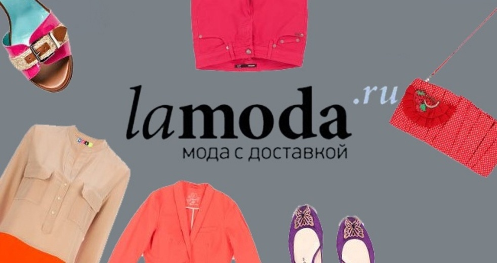 Lamoda increased revenue by 40%