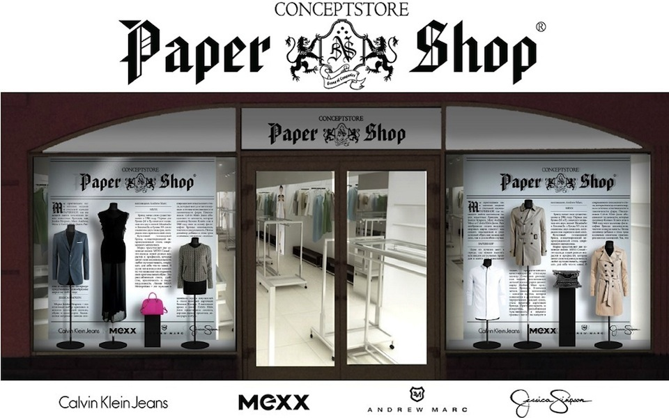 Paper Shop opened in Outlet Village Belaya Dacha