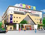 A unique European-format department store will open in Saratov