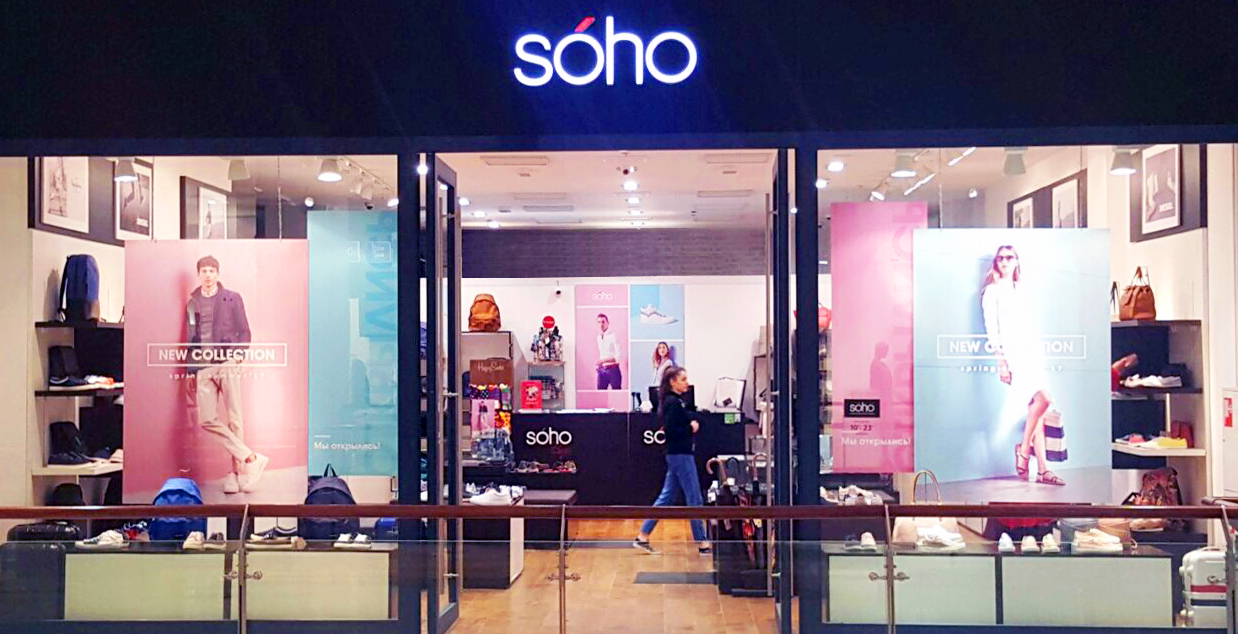 A new Salon of the Soho shoe network has opened in the Moscow Metropolis shopping center