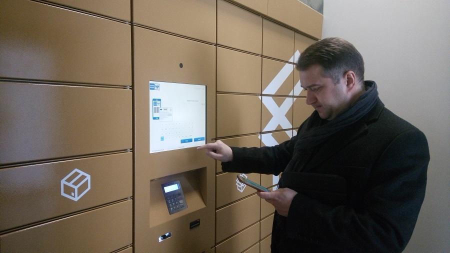 In den russischen Schuhgeschäften werden Punkte für die Erteilung von Bestellungen der russischen Post hinterlegt