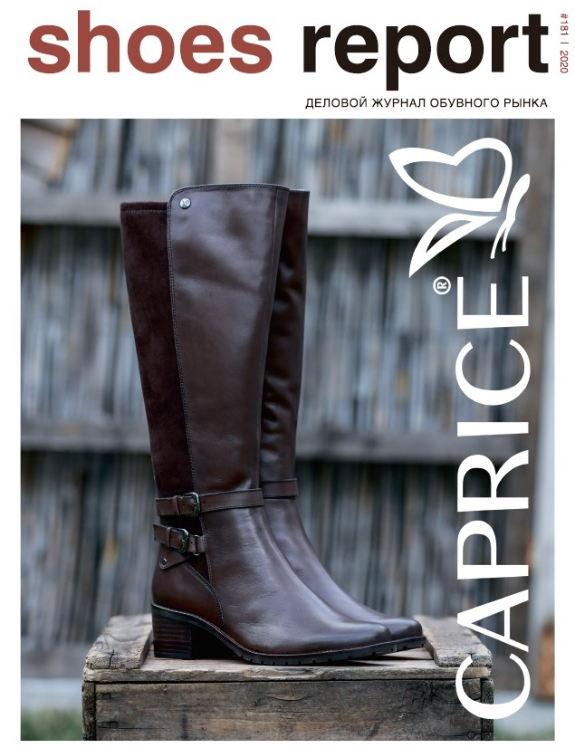 ShoesReport Magazine №181