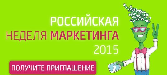 GET RMW'2015 PARTICIPANT MATERIALS FOR FREE!