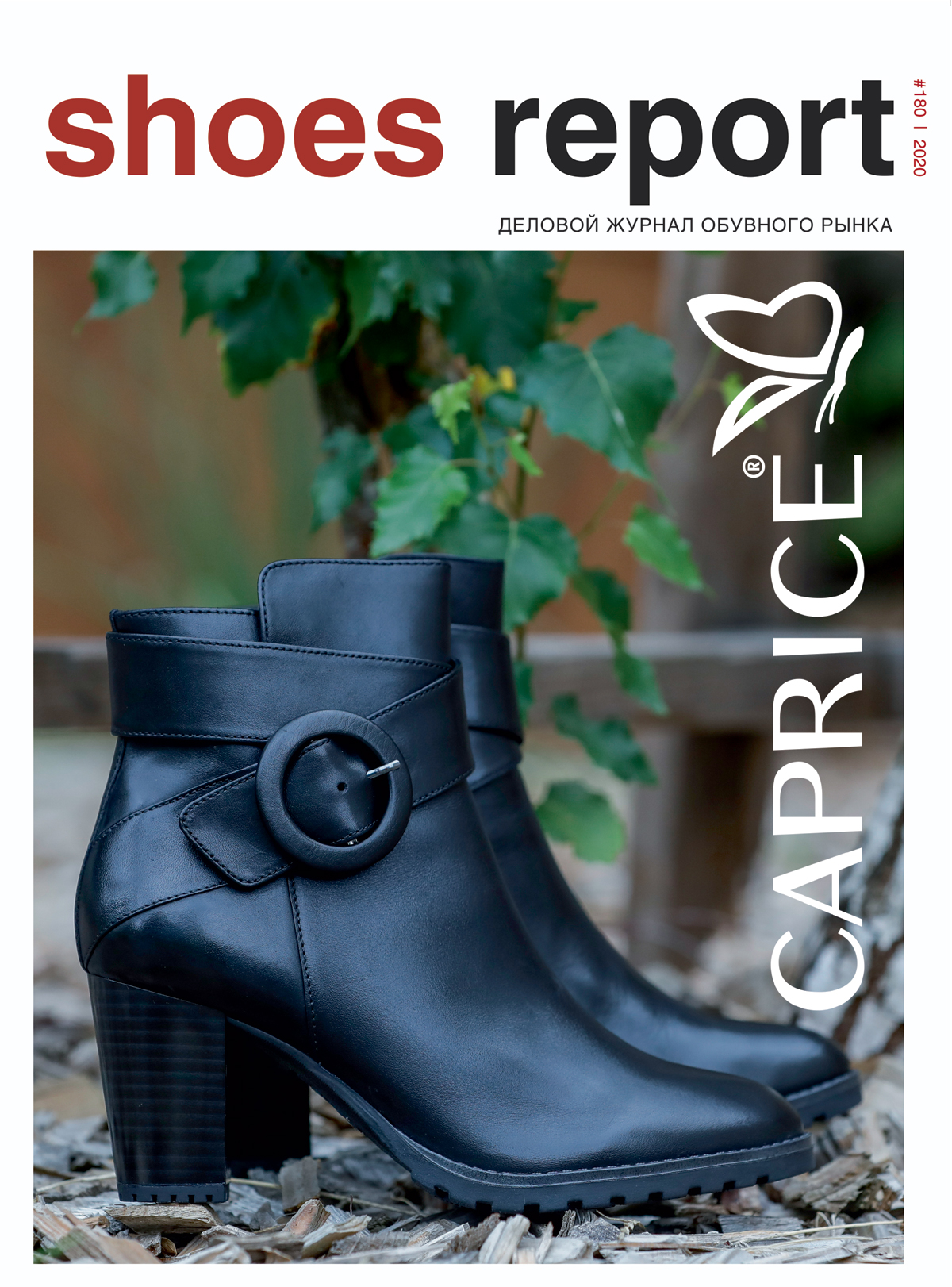 ShoesReport Magazine №180