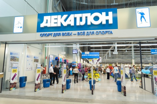 Decathlon starts developing a small format in Russia