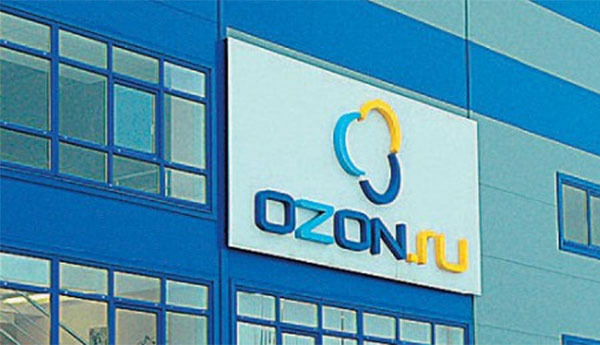 Ozon.ru notes an increase in sales of clothing and shoes