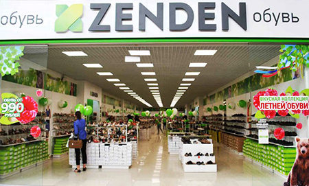 The third Zenden opened in Samara