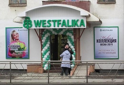 Third Westfalika opened in Arkhangelsk