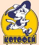 Kotofey will control the use of its trademark