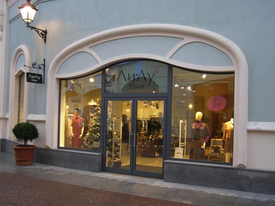 """Li-lu Shop"" opened an outlet"
