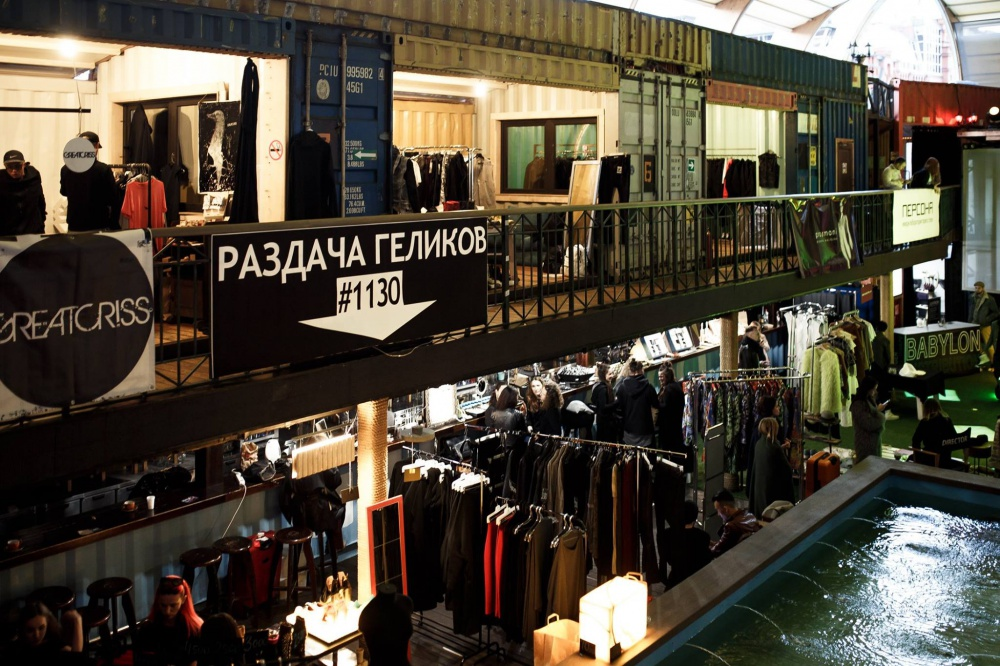 CONCEPT MARKET of designer clothes, shoes and accessories will be held in Moscow