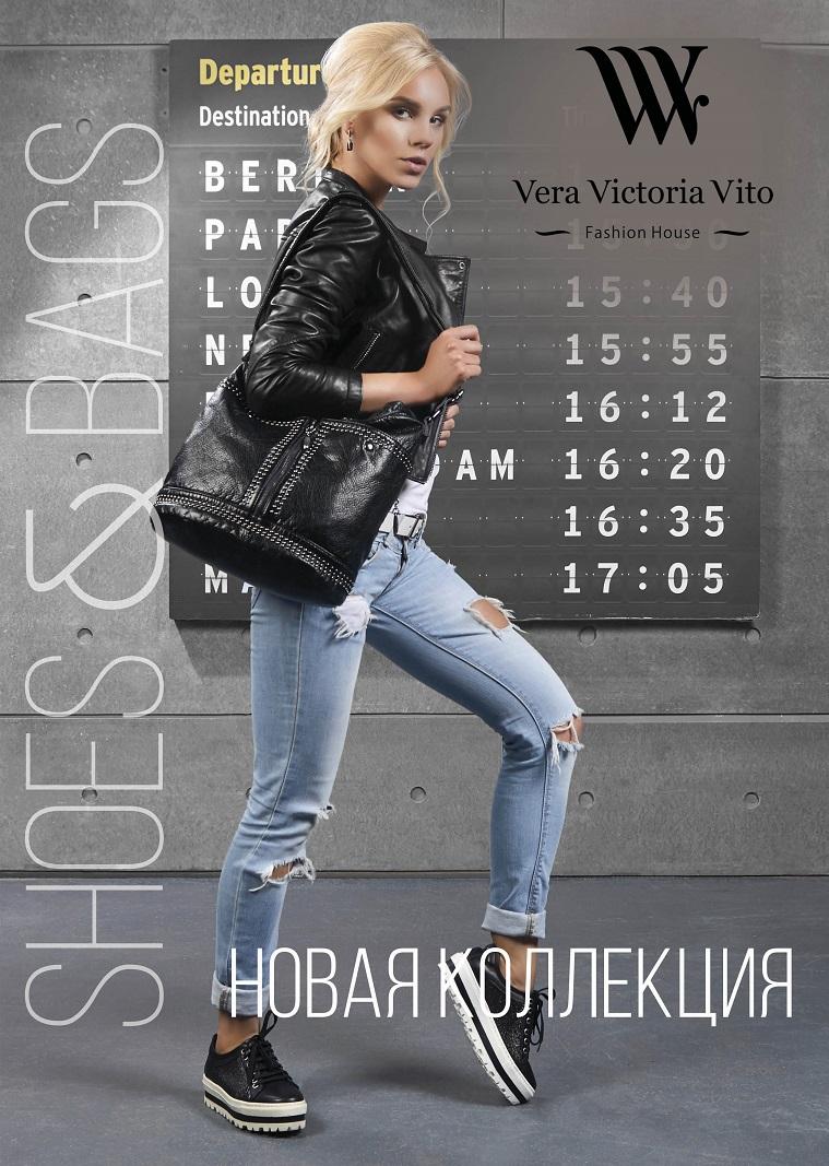New Vera Victoria Vito Collection