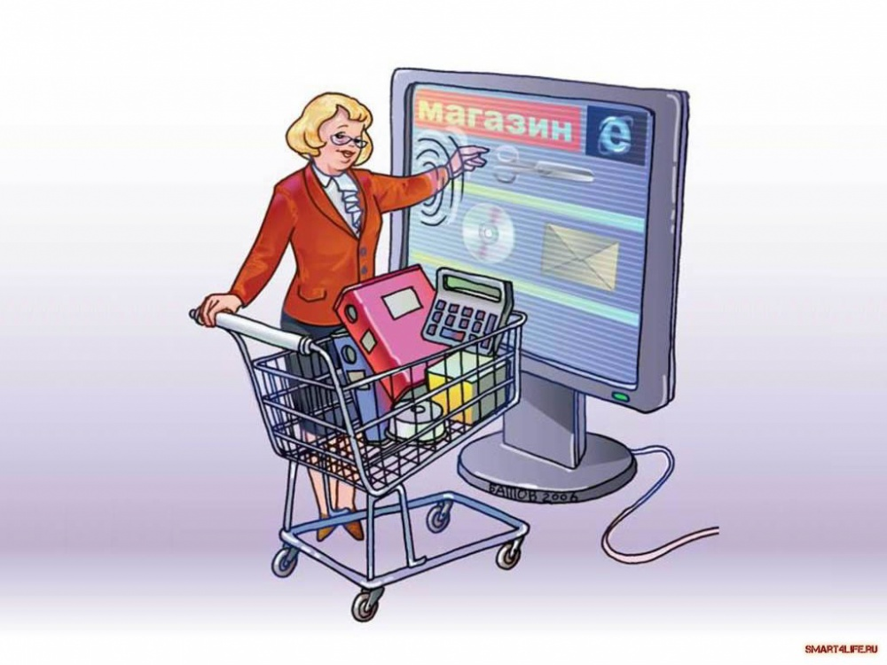 In 10 years, 40% of purchases will be made on the Internet