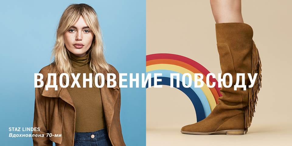 Aldo Group introduced 2016 spring-summer advertising campaign