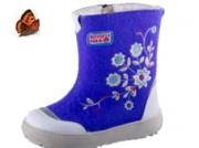 Demand for children's felt boots breaks records