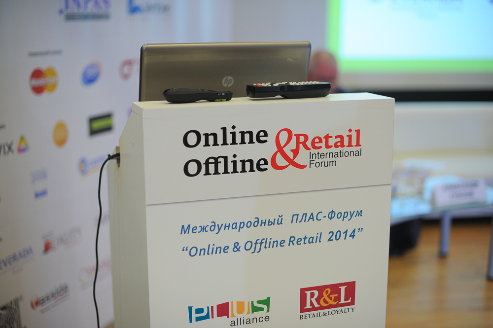 March 30-31, 2015 in Moscow, Retail & Loyalty and PLUS magazines will host the Online & Offline Retail 2015 International PLUS Forum,