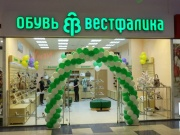 Obuv Rossii opened stores in Kamchatka