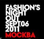 Moskau wird eine Einkaufsnacht veranstalten