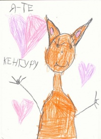"Children's Store ""Orange Kangaroo"" holds a contest of children's drawings"