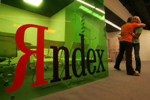 Yandex.Market is turning into a trading platform