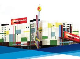 Murmansk Mall will open in Murmansk