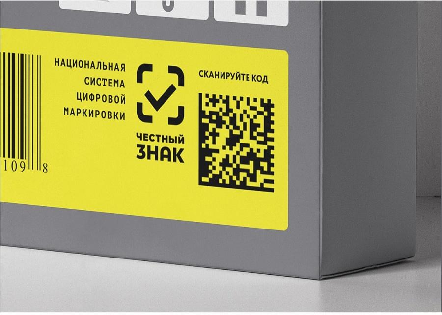 """Es wurde eine neue """"X"""" -Stunde für die obligatorische Kennzeichnung von Schuhen festgelegt"""