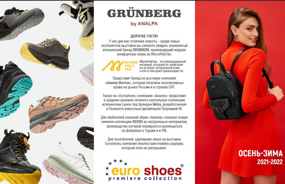 Analpa prepara una sorpresa para los compradores en Euro Shoes
