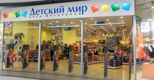 "New ""Children's World"" opened in Sterlitamak"