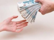 Obuv Rossii took a loan of 300 million rubles