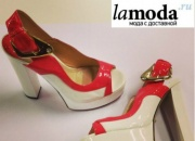 Lamoda received 130 million dollars