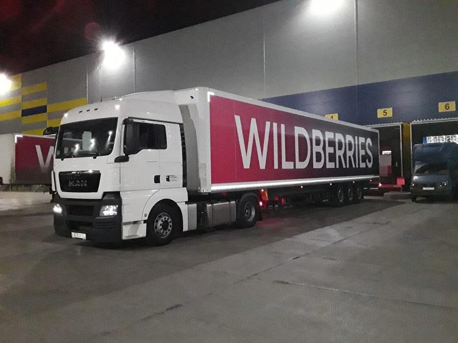 Wildberries eröffnet während der Krise 3500 neue Arbeitsplätze