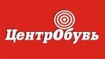 In 2011, TsentrObuv plans to open 250 new stores