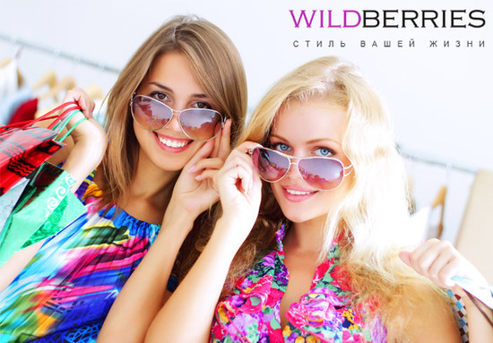 Wildberries received lawsuits worth more than 80 million rubles.