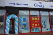 The fourth Caprice store opened in Moscow