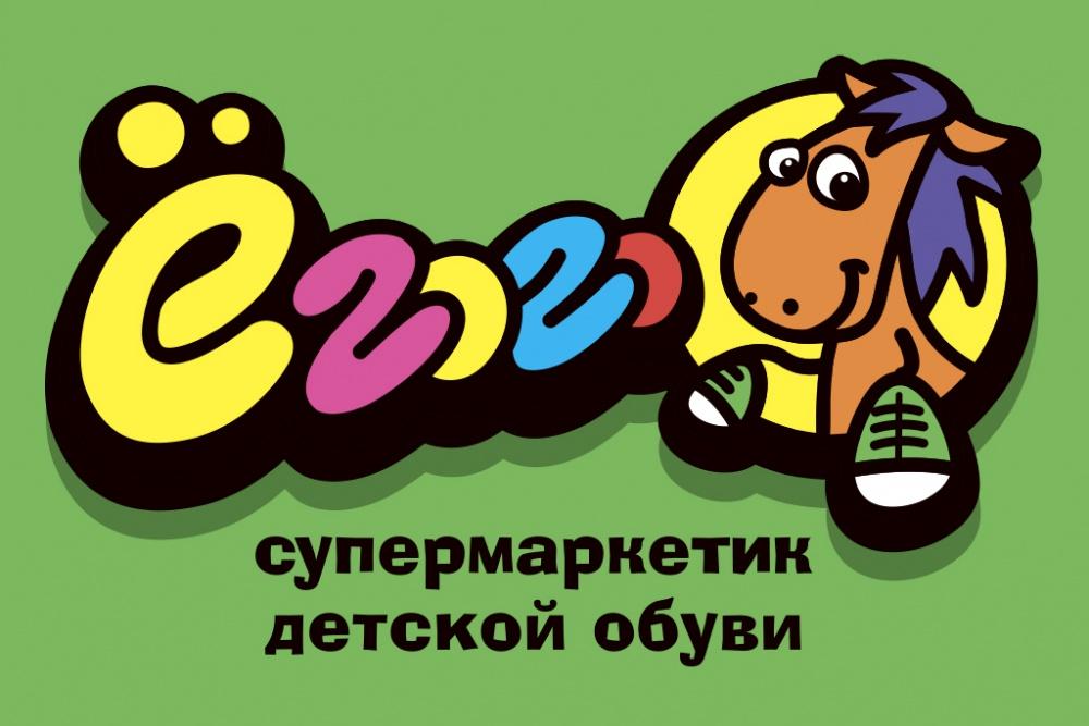 Children's shoe supermarket opens in Vladivostok