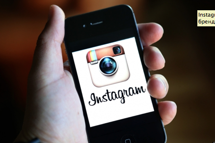 Marketers are betting on Instagram