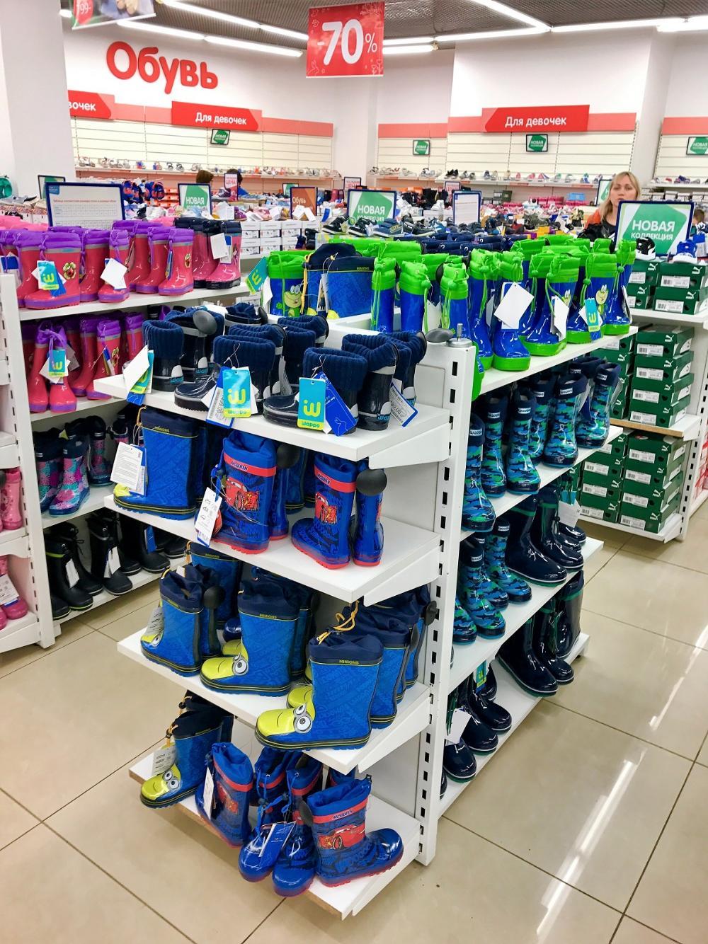 9daf0f493d38 Дети любят теплый свет. Световые решения для магазина/отдела детской ...