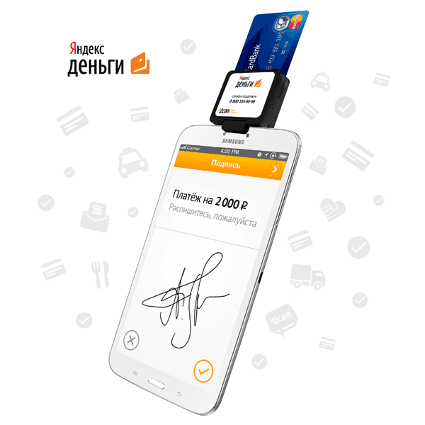 Mobile payment terminals from Yandex.Money appeared