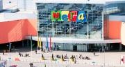 """Shopping center """"Mega"""" is being modernized"""