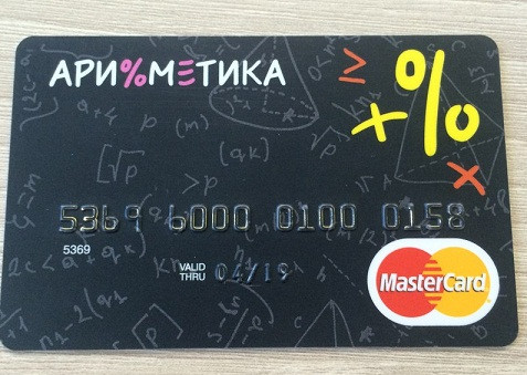 Shoe of Russia online stores connect to the Arithmetic system